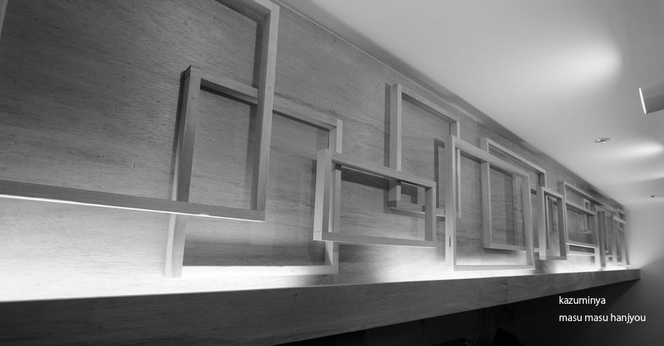 イチデザイン株式会社 -Ichi design -|高野伸一(Shinichi Takano)商業施設・店舗の設計デザイン|東京23区・千葉・埼玉・神奈川